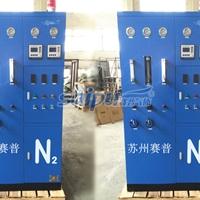 氮氣純化器