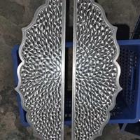 铝雕世家 铝雕拉手 专注高档定制二十年