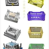 注射模具籃子注射模具設計生產