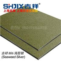 海苔银铝塑板材料铝塑板防火铝塑板