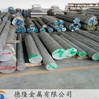 耐高温4343铝棒 4343铝硅合金棒材