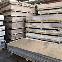 铝昌厂家直销6061铝板