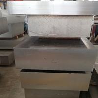 7075模具合金鋁板 7075硬鋁板供應商