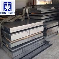 廣東6061鋁管6061鋁管規格