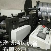 中心管卷圆机 自动螺旋拉网中心管卷圆机