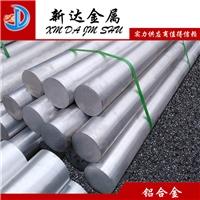 供应进口7A04铝棒 7A04铝锌合金棒