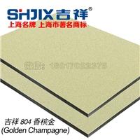 香槟金铝塑板3mm和4mm铝丝按客户定
