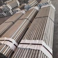 铝无缝管生产厂家