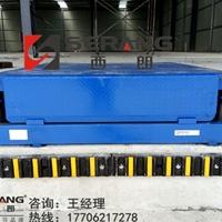 太仓快速装卸货用的液压平台