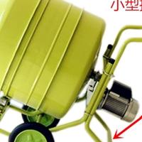 工業用小型攪拌機作業無可挑剔高效率施工
