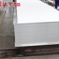 0.5mm鋁卷供貨商報價