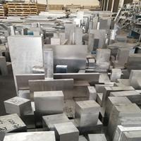 無錫7050鋁板 7050T7451鋁板
