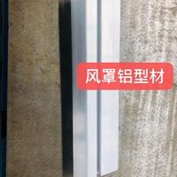 散热盖板铝型材喷砂氧化挤压