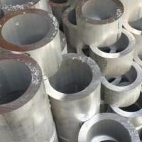 锻造铝无缝管 无缝铝管