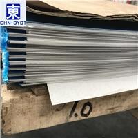 7050铝合金板密度7050铝合金