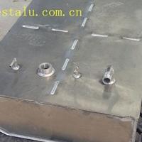 专注铝板焊接加工铝合金板焊接加工