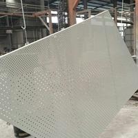 沖孔鋁板 雕花鋁單板幕墻鋁扣板可定制