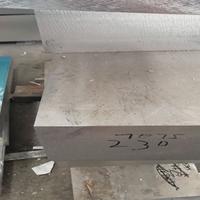 15mm厚鋁板報價 5a06鋁板中厚鋁板
