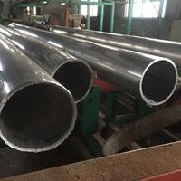 圆盘铝管规格铝管厂家