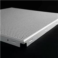 隔音防潮铝扣板厂家直销 喷粉对角铝扣板