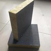 河北廊坊砂漿紙復合巖棉板