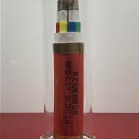 ?宁晋佰汇隔离型柔性矿物质防火电缆