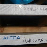 6061鋁板廠家超厚鋁板規格