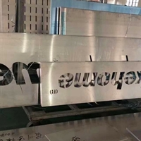 常州有经验生产烤漆雕花铝单板