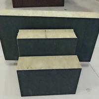 砂浆纸复合岩棉板质量好