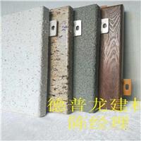 學區幕墻鋁單板-定制廠家