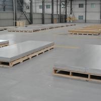 0.55合金鋁板生產廠家