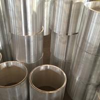铝无缝管 无缝铝管