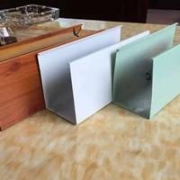 学校改造木纹色拉弯铝方管-烧焊弧形铝方通