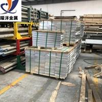 西南铝5052铝板 5052五金专项使用铝板