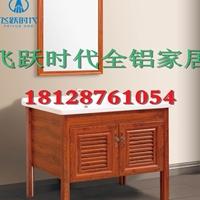 陕西中式全铝家具加盟多少钱