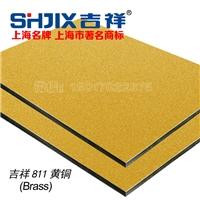 黄铜上海吉祥铝塑板