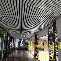 学校翻新木纹铝方管吊顶-U形方通厂家