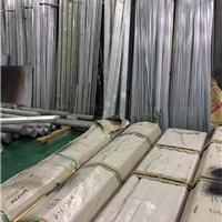 6351鋁棒  進口鋁棒狀態6351