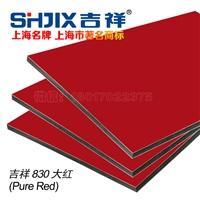 大紅鋁塑板上海吉祥4mm30s