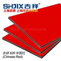 中國紅鋁塑板4mm25s鋁塑板