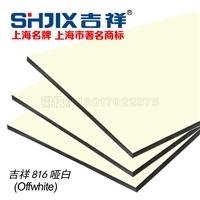 哑白外墙装修铝塑板广告铝塑板