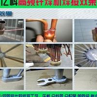北辰亿科汽车空调铝管管路高频钎焊焊接装备
