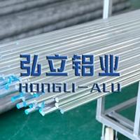 铝棒5052-H32 铝板合金