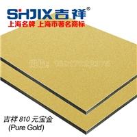 元宝金全国十佳品牌的铝塑板生产厂家