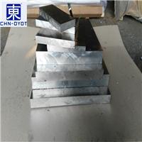 直銷4047冷軋鋁板 鋁硅合金4047板材