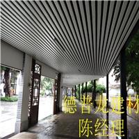 学校吊顶铝方通-木铝合金方通