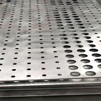 供應上海高鐵站用沖孔鋁板2.0-3.5mm鋁單板