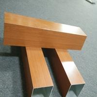 暑期校区白造型铝方通-弧形定制厂家