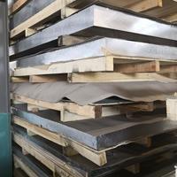 現貨供應合金厚鋁板實心鋁塊6061