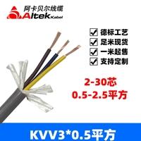 海路通控制電纜控制電纜價格控制電纜廠家